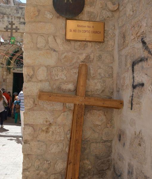 croce israele